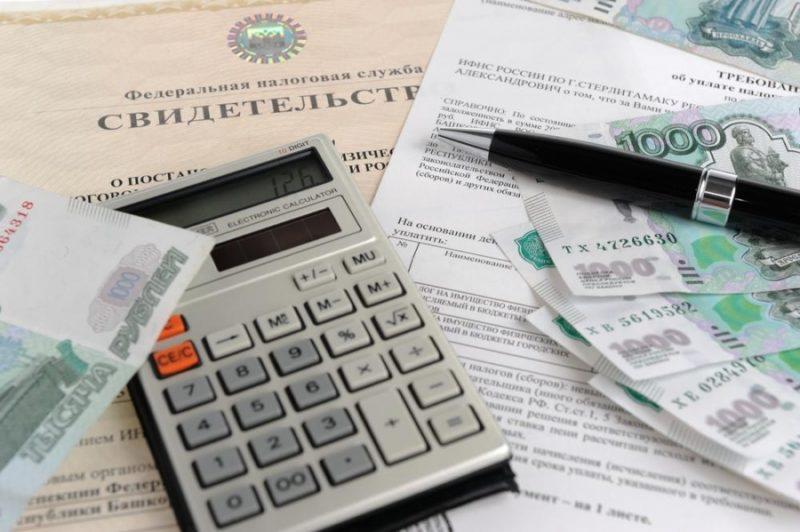 Налоговый вычет при покупке новостройки в 2020 году