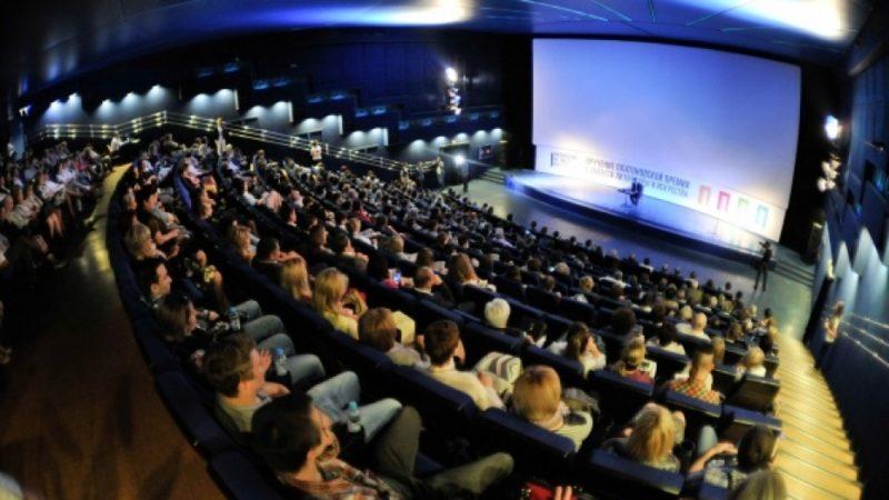 sovremenniy-kinoteatr-Star&Mlad