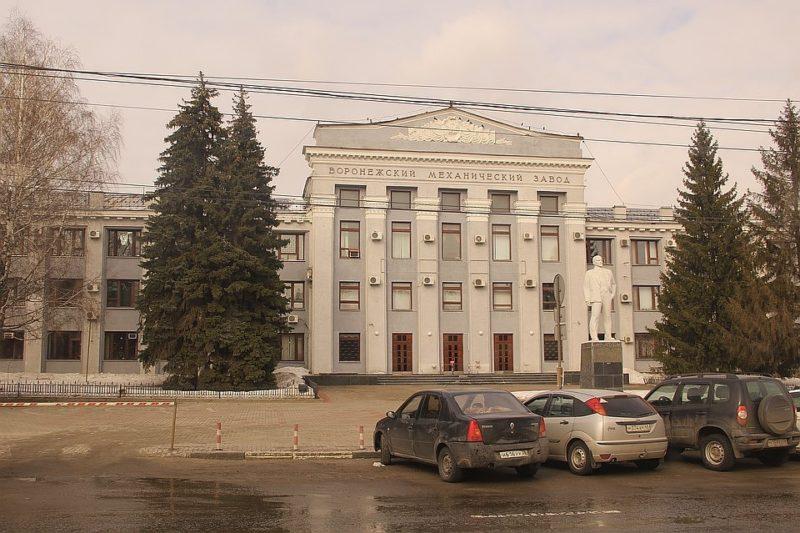 voronegskiy-mehanicheskiy-zavod