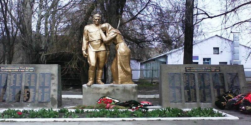 memorial-bratskeya-mogila-otrojka