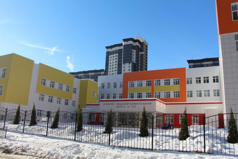 Skola-Moskovskiy-kvartal