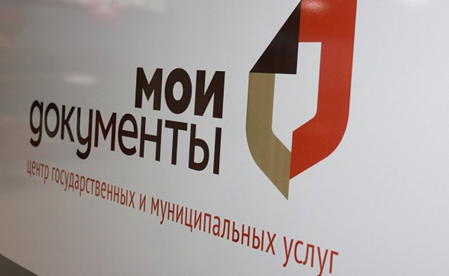 mfc-voronezh