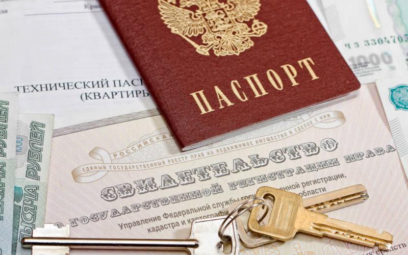 pasport-svidetelctvo-na-gile