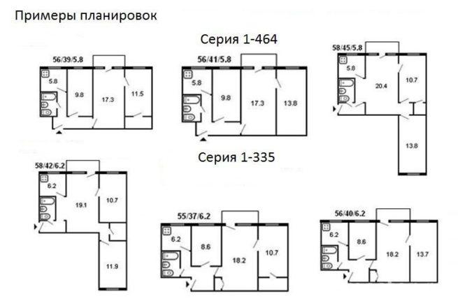 varianty-planirovki