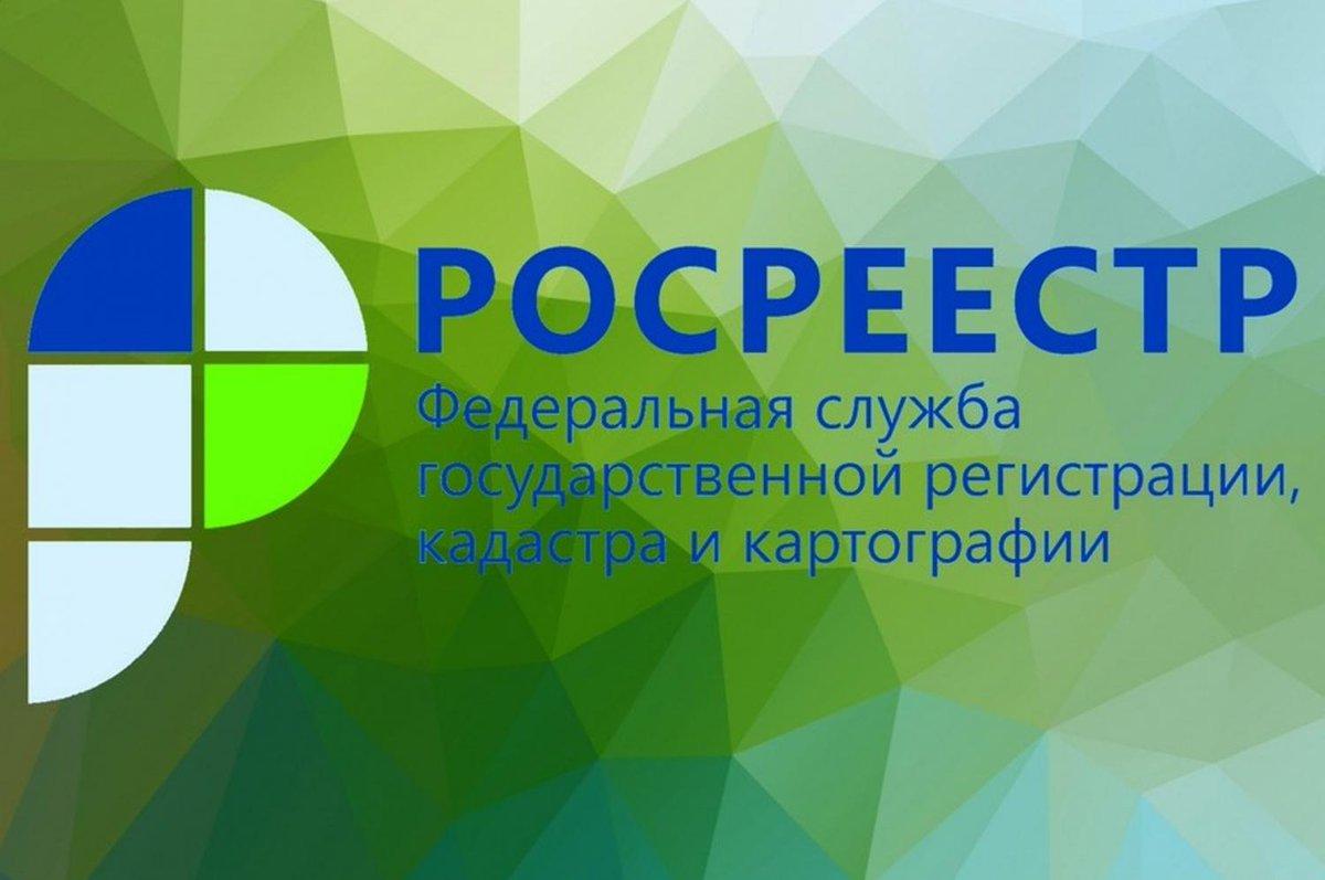Росреестр передал в ФНС России сведения более чем о 51 млн объектов недвижимости